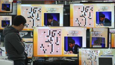 south-korea-game-human-vs-c.jpg